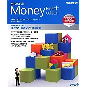 Money Plus Edition