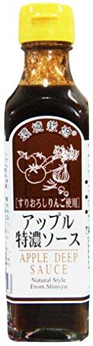 信州自然王国 アップル特濃ソース 200g×6本