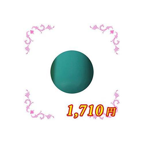 ing シーソー GRー06M 4g