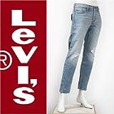 (リーバイス) Levi's レディース 501CT ボタンフライ カスタマイズド&テーパード 12.5oz.デニム クラッシュユーズド Jeans for Women 17804-0020 W25