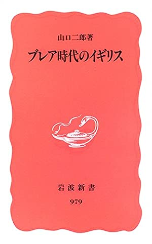 �֥쥢����Υ����ꥹ (���ȿ��� ������ (979))