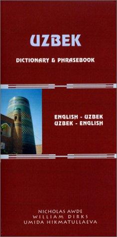 Uzbek-English   English-Uzbek Dictionary and Phrasebook: Romanized (Hippocrene Dictionary & Phrasebooks)
