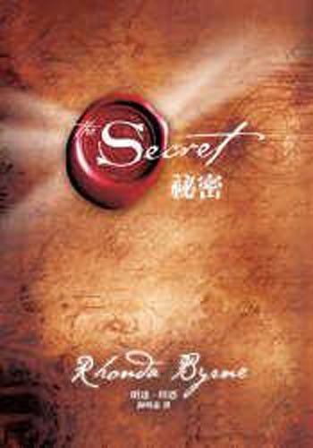 The Secret Libro de Rhonda Byrne PDF - Evolucionando