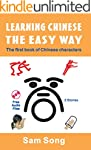 Learning Chinese The Easy Way: Read &...