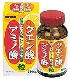 クエン酸・アミノ酸粒/メイワ薬粧