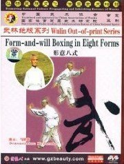 form-and-will-boxing-in-eight-forms