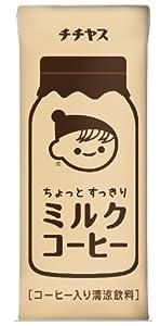 伊藤園 チチヤスミルクコーヒー(紙パック)250ml×24本