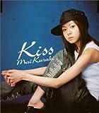倉木麻衣「KISS」