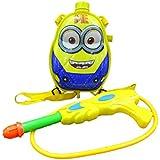 Gifts Online Holi Pressure Water Gun Pichkari With Tank (Yellow, 1.25 L) - Get Organic Gulal FREE!!