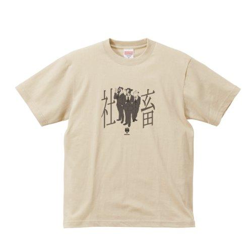社畜 Tシャツ 半袖(男女兼用) (L, 053ライトベージュ)