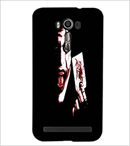 PrintDhaba quote D-4850 Back Case Cover for ASUS ZENFONE 2 LASER ZE550KL (Multi-Coloured)