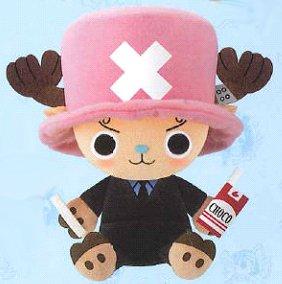 One Piece Maneko Vol. 2 Stofftier / Plüsch Figur: Tony Chopper in Sanjis Outfit 15 cm (Banpresto)