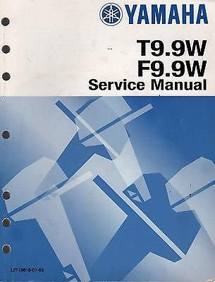 1998 Yamaha Outboard Motor T9.9W & F9.9W Service Manual Lit-18616-01-83 front-15737