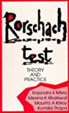 img - for Rorschach Test: Theory and Practice book / textbook / text book