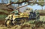 1/35 WW.II ドイツ軍 Sd.Kfz.2 ケッテンクラート後期型&3.7cm PaK 36 w/ドイツ兵フィギュア