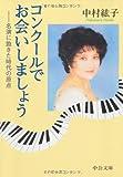 ピアノとか近況〜〜(・・・暑い)