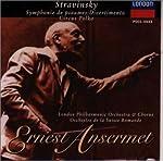 ストラヴィンスキー:詩篇交響曲