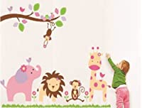 Toprate(TM) Nursery Wall Sticker Decals for Boys and Girls Children's Wall Décor Art Sticker Decals by Toprate(TM)