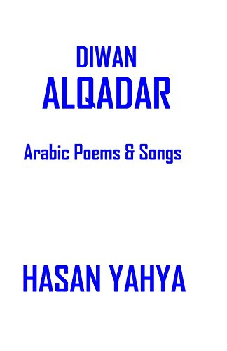 Diwan Alqadar: Arabic Poems & Songs
