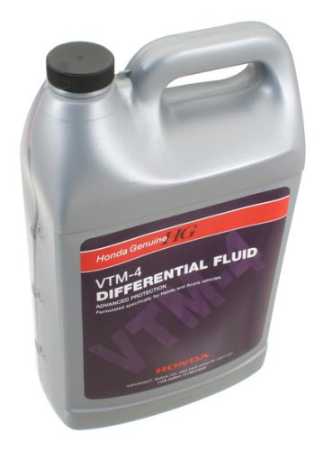 Image Result For Honda Ridgeline Differential Fluid