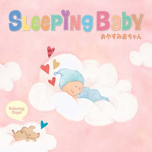 Sleeping Songs For Babies
