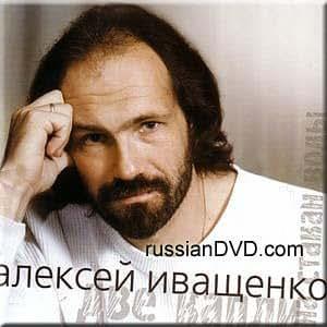 / Dve kapli na stakan vody - Aleksey Ivaschenko - Amazon.com Music