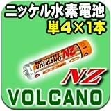 ニッケル水素充電池 単4型 1.2V 750mAh VOLCANO NZ