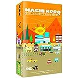 Machi Koro Millionaires Row Board Game