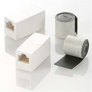 ELECOM LANケーブル中継コネクタ CAT5e 屋外対応 高耐久 防水テープ付属 2個入り LD-VAPF/RJ45WP