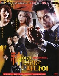 A Man Called God / the Man Almighty (24 episodes 6 Dvd Boxset) All Region English Sub