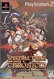 echange, troc Spectral Force Chronicle [Limited Edition][Import Japonais]