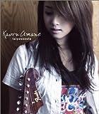Kaoru Amane「タイヨウのうた」