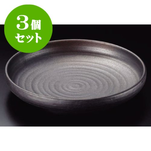 3 piece set large pot bizen style 10.0 off vertical Sheng Bowl [31 x 6 cm] Hotel food and beverage shop Japanese commercial