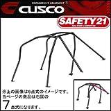 CUSCO SAFETY21ロールバー 7点式・2名乗車タイプ(Fr.逃げ)【S2000 AP1 ソフト、ハードトップ共通】