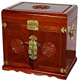 "Best Quality Luxury Useful Gift Present for Her - 12"" Qing Rosewood Jewelry Box w/ 5 Drawers & Shou Symbol"