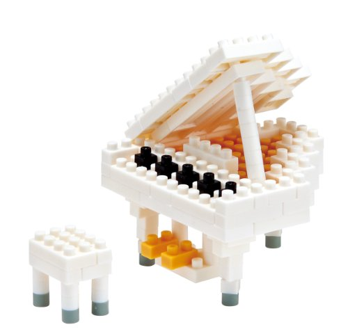 Nanoblock NBC-053 White Grand Piano