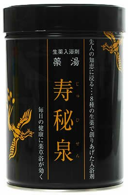 オリヂナル 薬湯 寿秘泉 200g