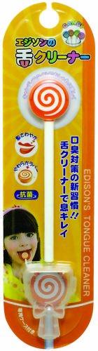 ビリーブ エジソンの舌クリーナー オレンジ