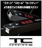 【OGS】TCバージョンS(装着用ハーネス(TCM-G2付属) ≪NZE141≫カローラアクシオGT(TRD Turbo) ピアノブラック/白LED文字