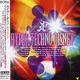 Techno Disney