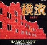 ハーバーライト~横浜BEST~