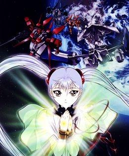 機動戦艦ナデシコ-The prince of darkness-【劇場版】〈初回限定版〉 [DVD]