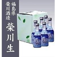 榮川 生貯蔵酒300ml (6入)ギフト用/福島県地酒(翌日出荷可)