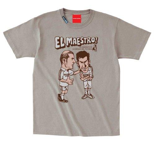 (サッカージャンキー)soccer junky EL MAESTRO SJPT010 18 グレー L