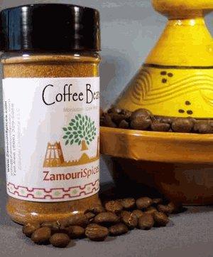 Turkish Coffee Spice Mix 2.0 Oz - Zamouri Spices