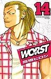 WORST(ワースト) 14 (少年チャンピオン・コミックス)