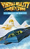 img - for Virtual Reality: Heart of Ice (Virtual reality game books) book / textbook / text book