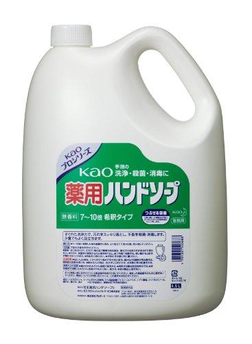 花王 薬用ハンドソープ(7ー10倍希釈) 4.5L