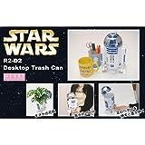 スターウォーズ R2-D2 卓上型ゴミ箱 / ハートアートコレクション