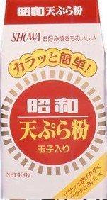 昭和産業 天ぷら粉 玉子入り 袋400g